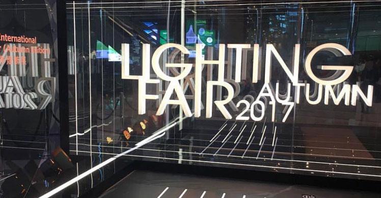 Lighting Fair Hong Kong